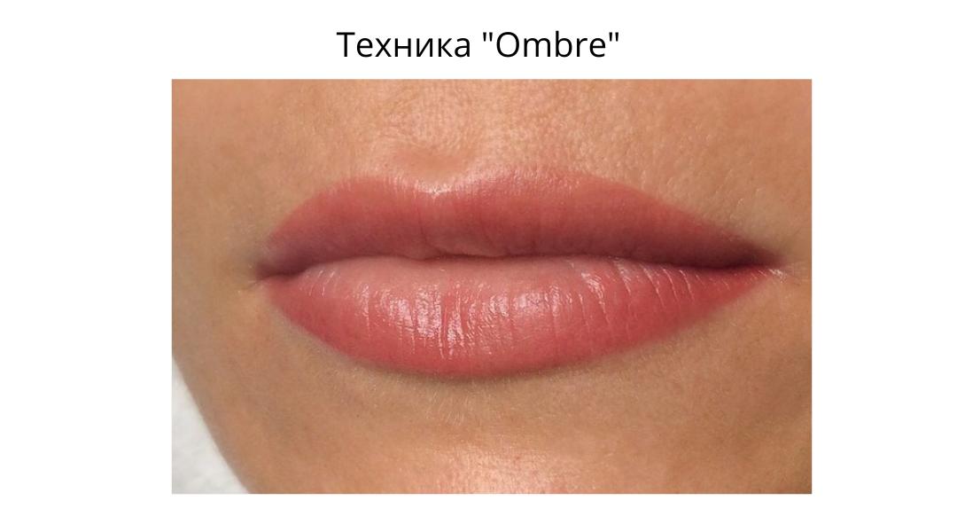 Техника Ombre